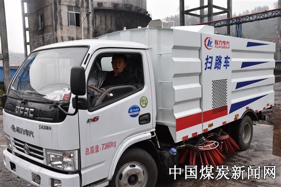 松河公司增添环保新设备扫路车