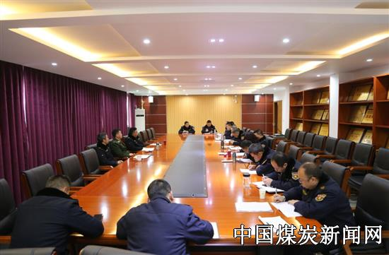 川煤集团芙蓉救消大队召开跨省治灾总结会