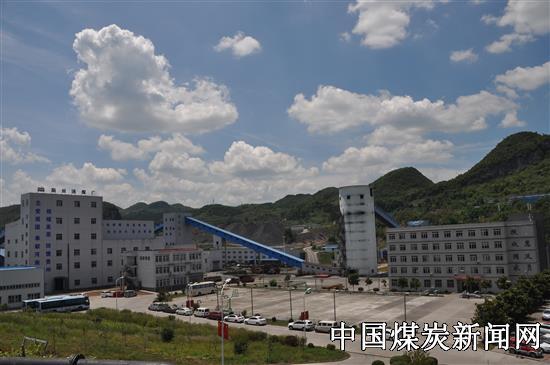 贵州公司新田煤矿:11月到账政策性资金415.9万元