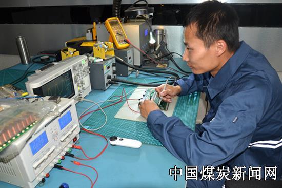 准能集团设备维修中心持续推进节支增效工作