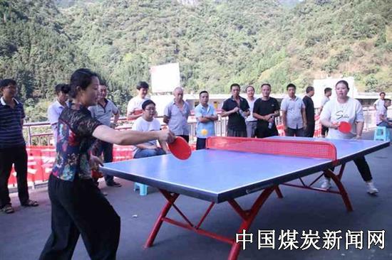 """叙永一矿开展""""庆中秋迎国庆""""乒乓球比赛活动-中国煤炭(煤矿)新闻网"""